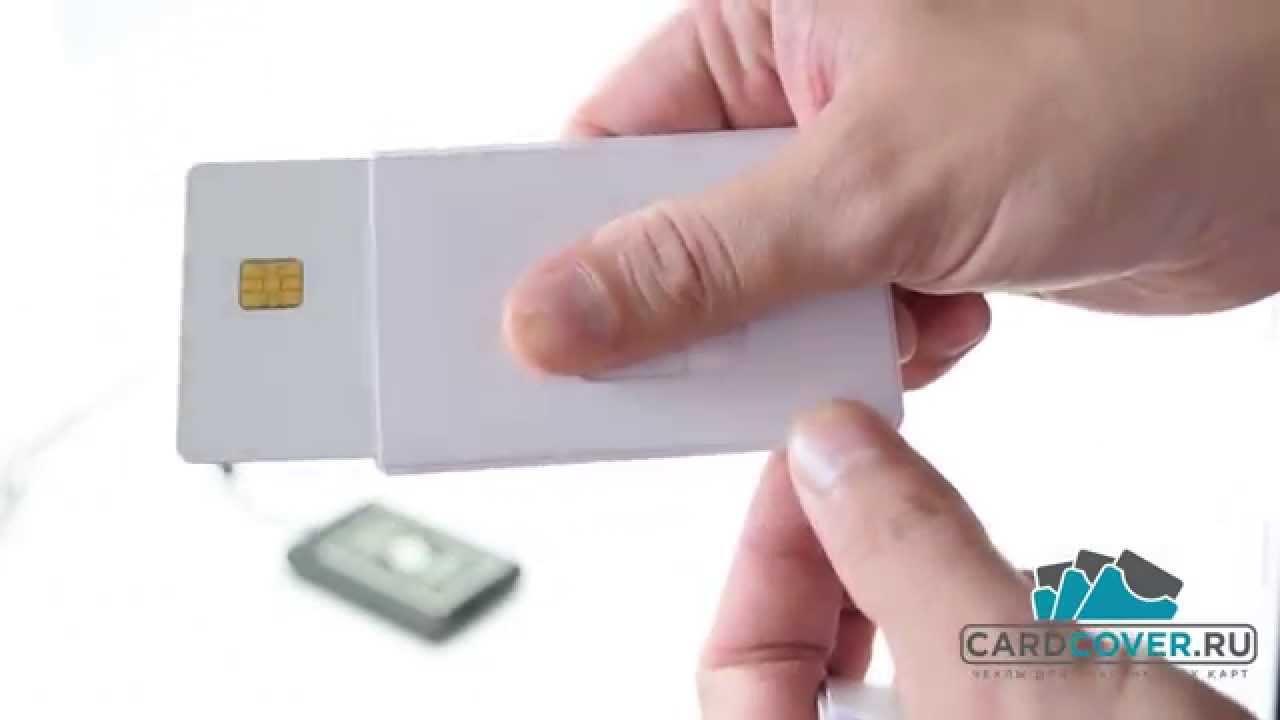 Чехол для карточки своими руками