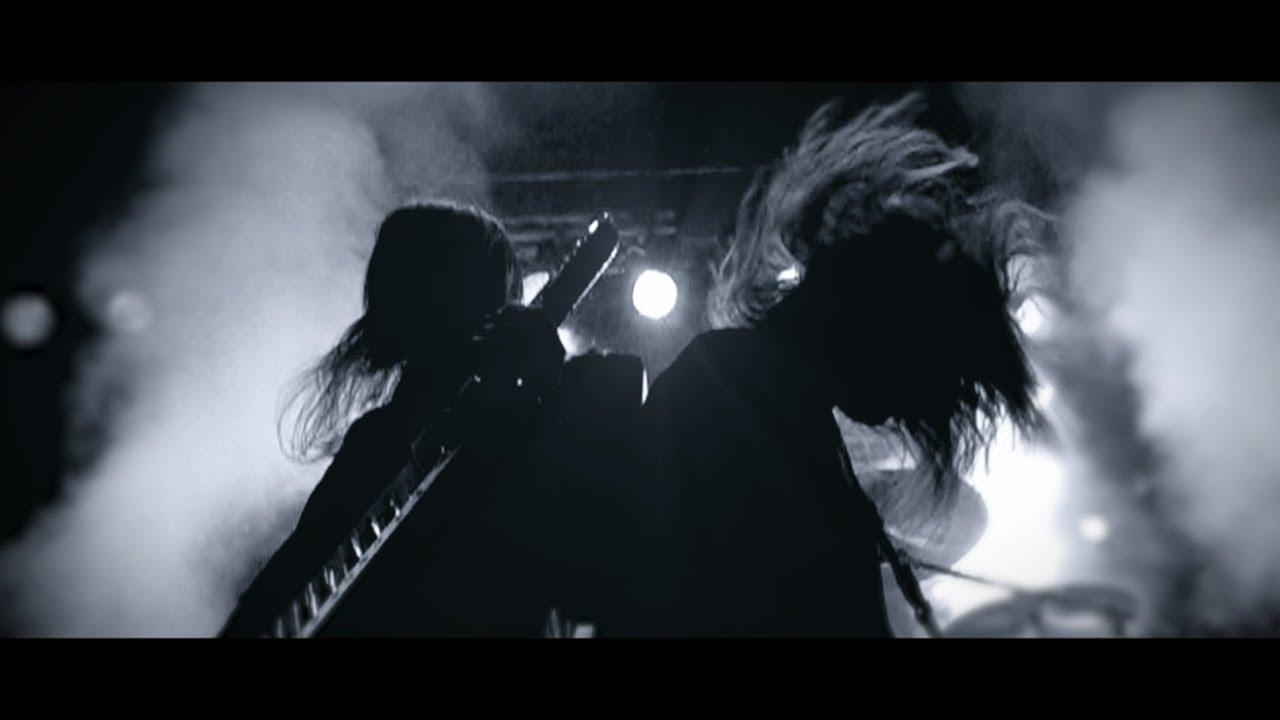 VANDOR - Fate of Eltoria (Official Video)