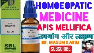 Apis mellifica ||Homoeopatic medicine fully explain???  Urticaria ||glands ||all types of Pain!||
