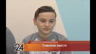 Русфонд: Давыд Арзамасов просит помочь в покупке расходных материалов к инсулиновой помпе