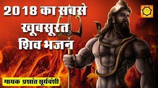 2018 का सबसे खूबसूरत भजन ओ गणपत की महतारी O Ganpat Ki Mehtari प्रशांत सूर्यवंशी JMD Bhakti