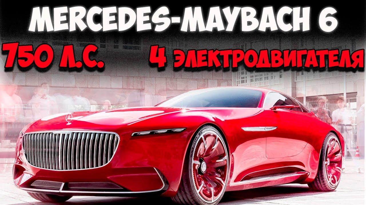 Mercedes Maybach S-Class - тест-драйв от InfoCar.ua (Майбах S .