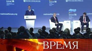 На инвестиционном форуме в Сочи обсудили перспективы инфраструктурной ипотеки.