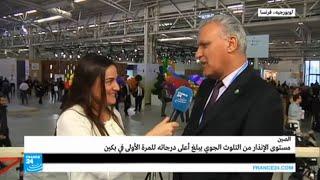 وزير البيئة الأردني: الكوكب لا ينتظر !