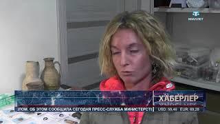 В Крыму нашли «античную Барби»