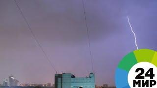 В Фундаментальную библиотеку МГУ ударила молния - МИР 24