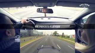 Как правильно уступать пешеходам: приемы эффективного вождения