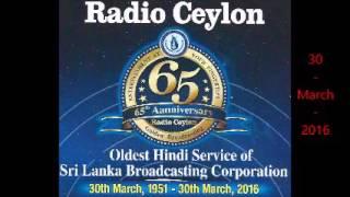 Radio Ceylon 30-03-2016~Wednesday Morning~02 Purani Filmon Ka Sangeet