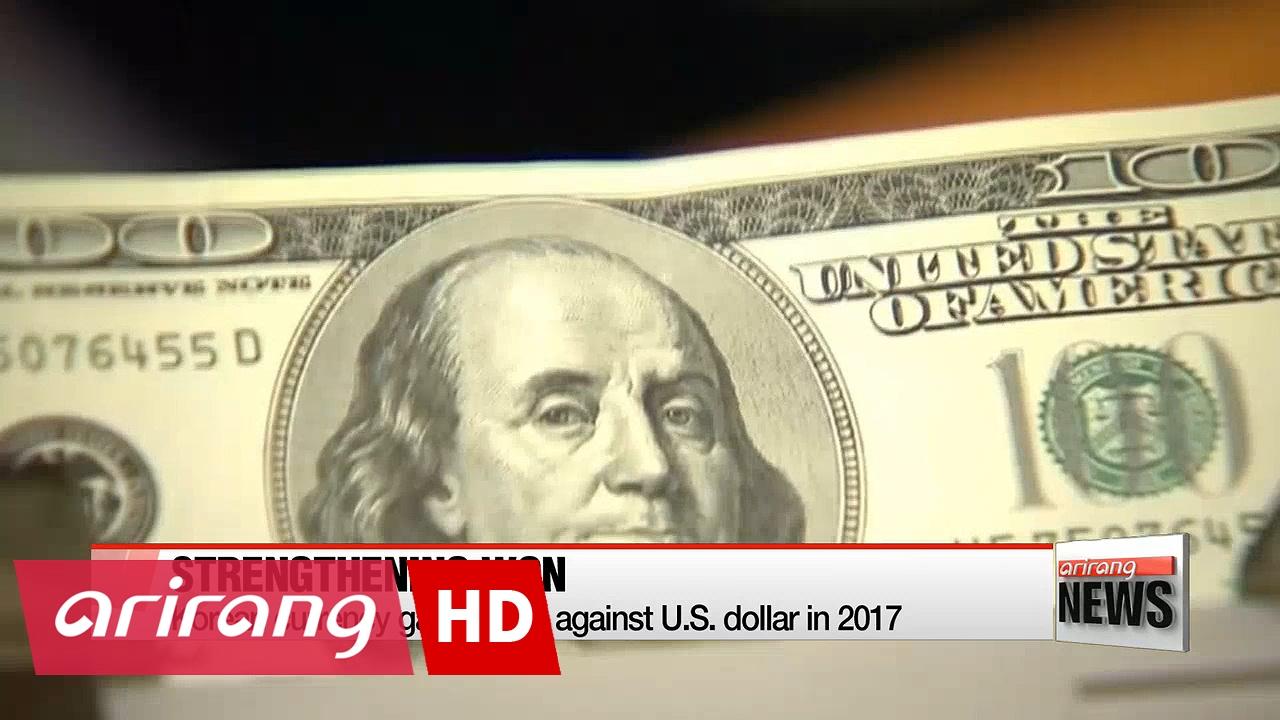 Korean Won Reciates Second Fastest Against U S Dollar In 2017