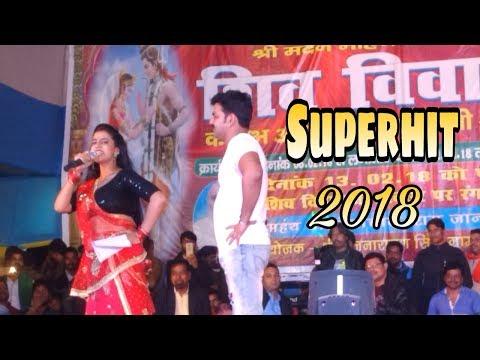 गोंदिया में लेई ली बलम - Pawan Singh, Akshara Singh Superhit Stage Show 2018 Sandesh - Part 2