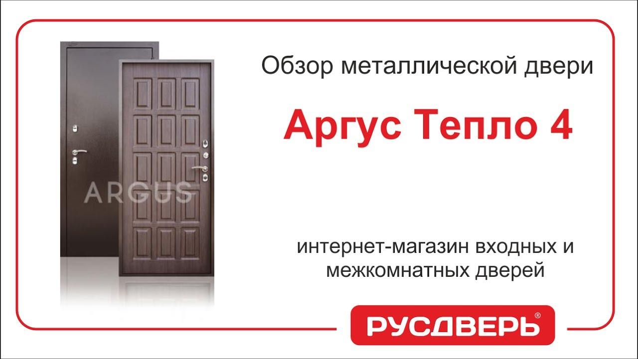 Уличные и наружные двери в частный дом. Входные двери для дома с винорит пленкой цена от производителя. Доставка бесплатна по украине.