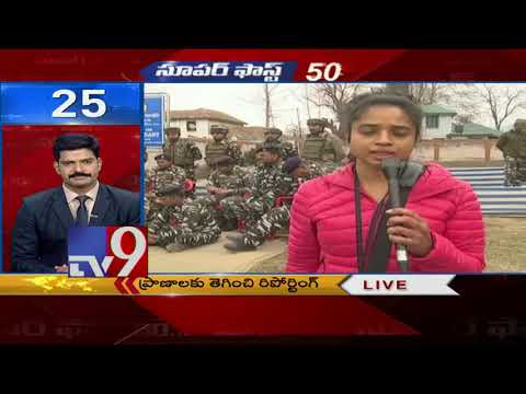 Super Fast 50 || Speed News || 21-02-2019 - TV9