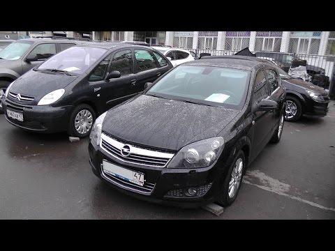 Opel astra h рестайлинг отличия