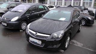 Выбираем б\у авто Opel Astra H (бюджет 350-400тр)