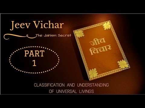 JEEV VICHAR MOVIE OFFICIAL | JAIN | CLASSIFICATION AND UNDER