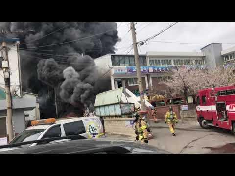 인천 서구 화재현장 3_영상 소방차 터지는 장면