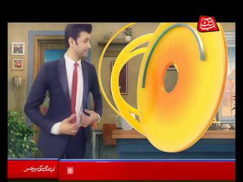 Abb Takk - News Cafe Morning Show - Episode 121 - 23 April 2018