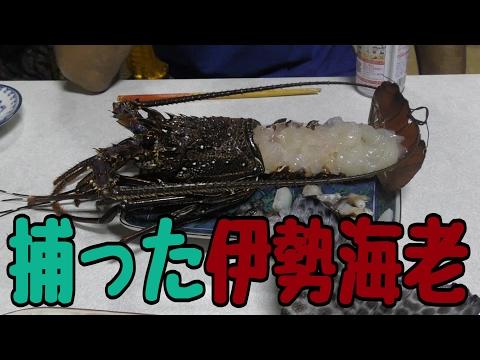 釣り生活 久高島編 食レポ