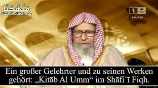 Shaykh Al Fawzan | Imam Al Shafi