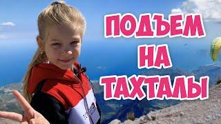 Подъем на гору Тахталы в Турции - канатная дорога подъемник фуникулер  отдых в Турции 2020 Лайк Эля