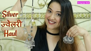 Silver Jewellery शॉपिंग online | Online ज्वेलरी शॉपिंग haul | Perkymegs Hindi