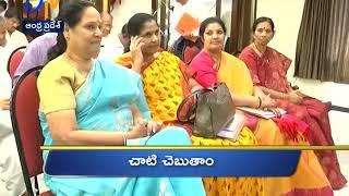Andhra Pradesh | 18th February 2018 | Ghantaravam 10 AM News Headlines