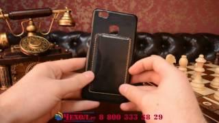Фирменная роскошная элитная премиальная задняя панель-крышка для Huawei P9 Lite(http://mypads.ru/aks-dlya-telefonov/Huawei-phones/Chehol-Huawei-G9-Lite/ Существует несколько самых популярных аксессуаров – «флипы», «кни..., 2016-12-06T13:23:17.000Z)