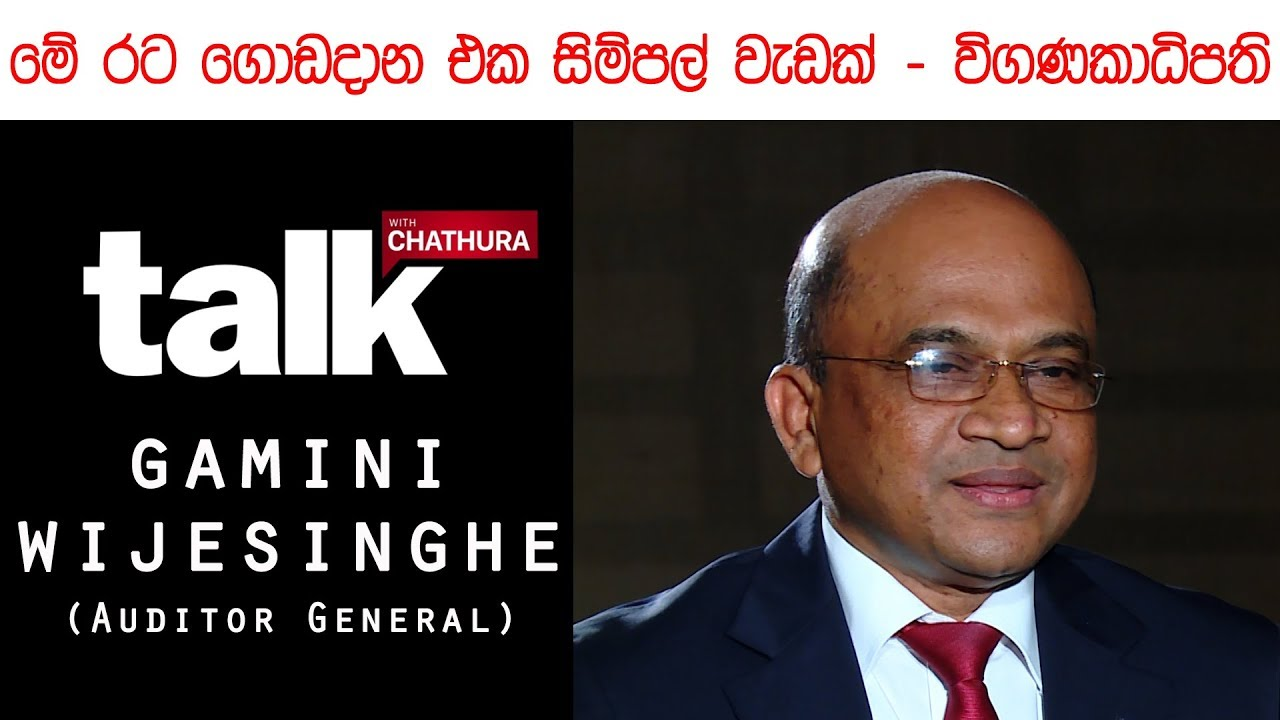 Gamini Wijesinghe - Talk With Chatura (Full Episode)