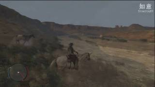 Red Dead Redemption Undead Nightmare - Unicorn HD