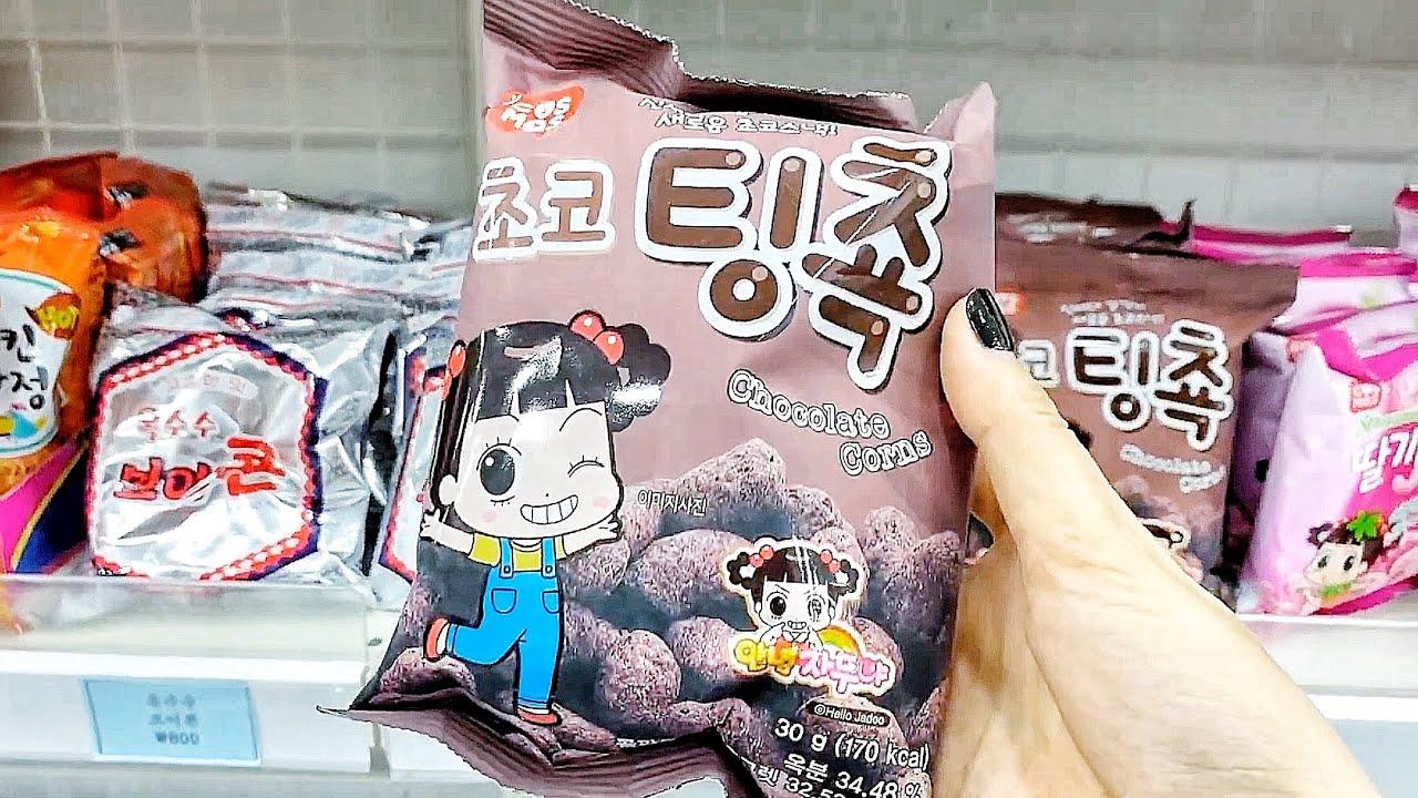 Thử thách với 5.000won mua và review 10 gói bim bim Hàn Quốc ở cửa hàng KHÔNG NGƯỜI BÁN