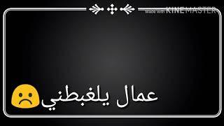 Klwmat a8nt atfa2ol bal5yr/كلمات اغنية اتفائلو بالخير 🌚♥️
