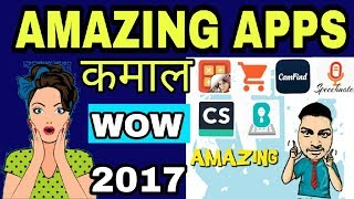 Best apps for android 2017 || Top 5 Amazing Apps