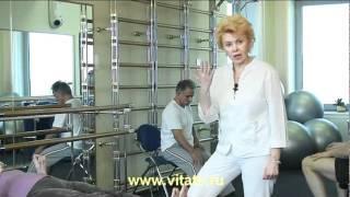 Ревматоидный артрит. Гимнастика. Второе занятие