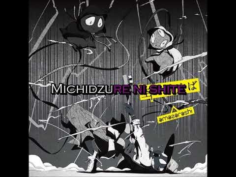 Sora ni Utaeba - Amazarashi (Instrumental + rōmaji)