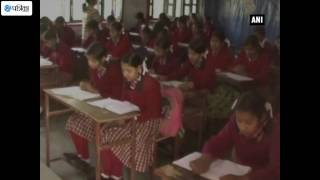 Schoolgirls Allege Being Stripped, Paraded Semi-Naked For Incomplete Homework, Teacher Cries Foul