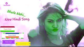 Bhula Nahi, Singer Rupak Dotel, Feat. Surbina Karki - भुला नही - New Hindi Song 2016 || by HFH