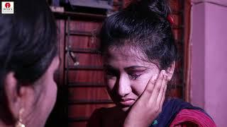 Onudhabon | জীবন বদলে দেয়া একটি শর্টফিল্ম | অনুধাবন | Bangla Short Film