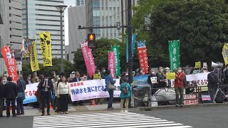 Japan's decision to dump Fukushima radioactive water into sea sparks domestic opposition