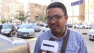 """""""هنروح الأولمبياد """" .. أمنيات الشارع المصري لمنتخب الشباب"""