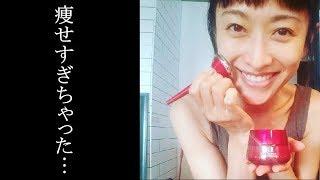 8月29日、モデルでタレントの山田優が自身のインスタグラムに投稿した1...
