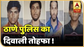 Thane Police Arrests 156 People Of A Gang Involved In Vehicle Theft |  ABP News
