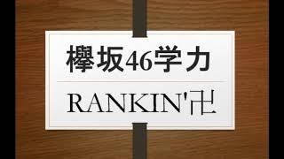 渡邉理佐@今週週刊FLASH表紙↓ http://plaza.rakuten.co.jp/daimyouou/d...