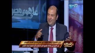فيديو.. وزير التموين: أصحاب المصالح الشخصية «سخنوا» قضية فساد القمح إعلاميًا