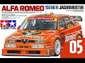 Scale model Tamiya ALFA ROMEO 155 V6 TI JAGERMEISTER PART5/ vidéo build