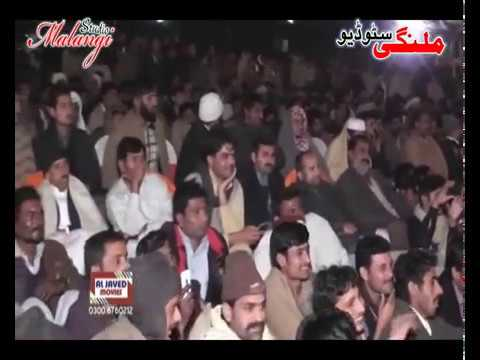 Usy Rang Da Dhola Mansoor MALANGI ( Kamal Dohry Mahiye ) Layyah Live Mehfil