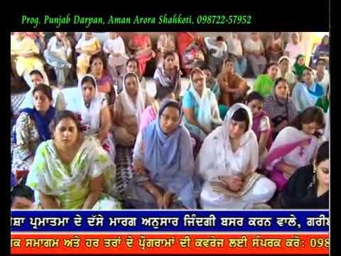 Punjab Darpan 08 11 2016 Mrs. Sawtanter aery Phagwara
