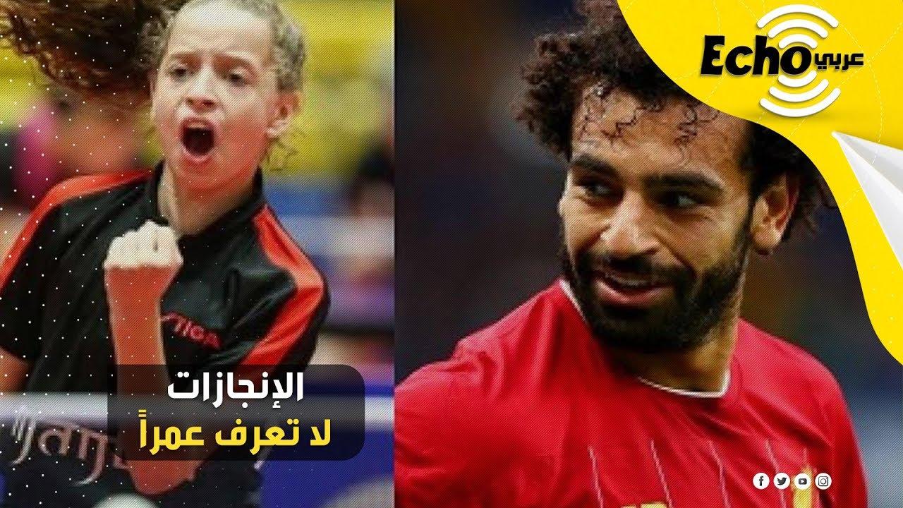 محمد صلاح يقبل تحدي اصغر لاعبة تنس