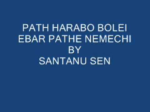 PATH HARABO BOLEI EBAR PATHE NAMACHI.wmv