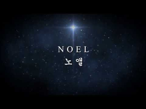 Noel - Chris Tomlin (ft Lauren Daigle) Instrumental