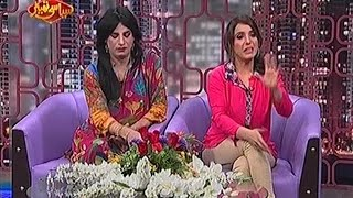 Syasi Theater 24 October 2016 | Express News